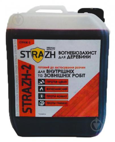 Огнебиозащита Страж-2 БС-13 красный 10 л - фото 1