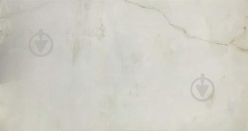 Плитка CASA CERAMICA Napoleon Ivory 60x120 - фото 1