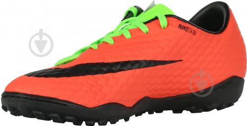 Футбольные бутсы Nike HypervenomX Phelon III TF 852562-308 р. 9.5 зеленый - фото 4