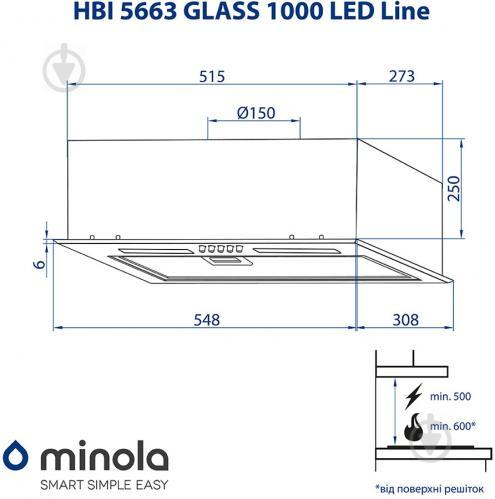 Витяжка Minola HBI 5663 IV GLASS 1000 LED Line - фото 11