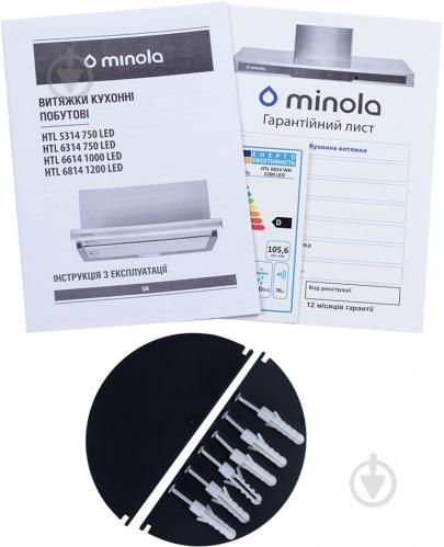 Витяжка Minola HTL 6814 WH 1200 LED - фото 14