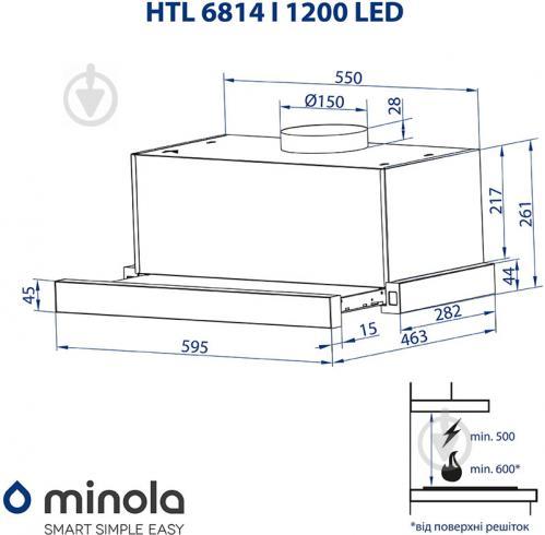 Витяжка Minola HTL 6814 WH 1200 LED - фото 15