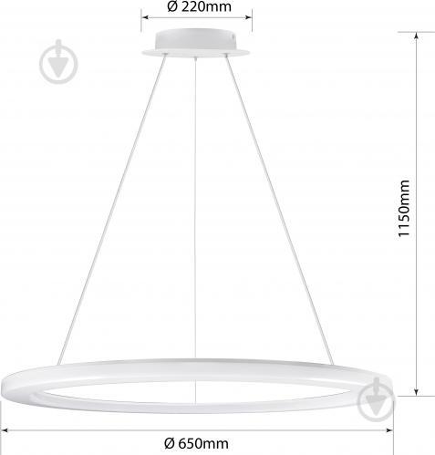 Світильник світлодіодний Светкомплект Ardiente L-TU-R 4024 OP RC 60 Вт білий 2800-6000 К - фото 5