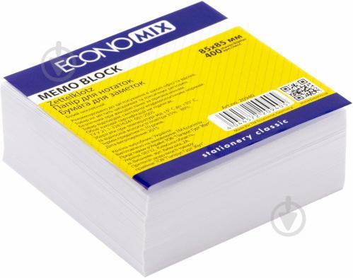 Папір для нотаток E20940 85x85 мм 400 шт. Economix