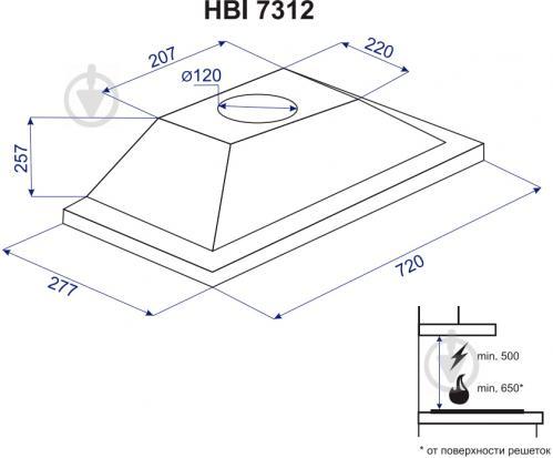 Вытяжка Minola HBI 7312 WH LED 750 - фото 7