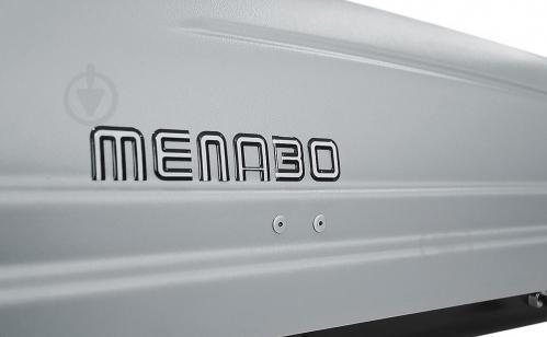 Аеродинамічний бокс MENABO MARATHON Silver Matt 400л - фото 3