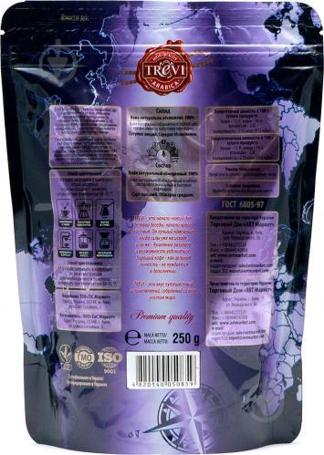 Кофе в зернах Trevi Арабика Колумбия Эксельсо 250 г (4820140050859) - фото 2