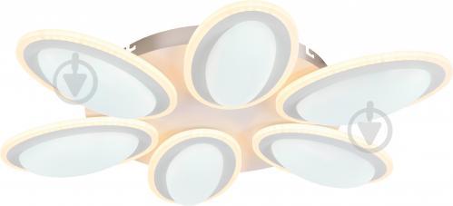 Люстра светодиодная Hopfen Aures PT с пультом ДУ 180 Вт белый