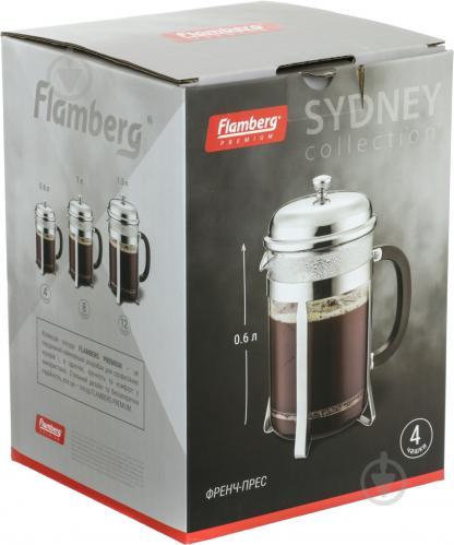 Френч-прес Sydney 600 мл Flamberg - фото 4