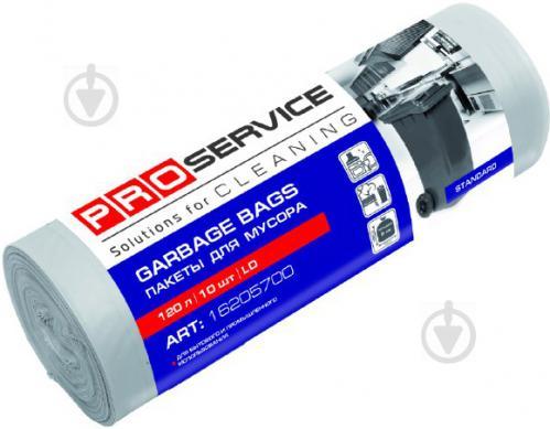 Мешки для бытового мусора PROservice стандартные 120 л 10 шт. (4823071616187) - фото 1
