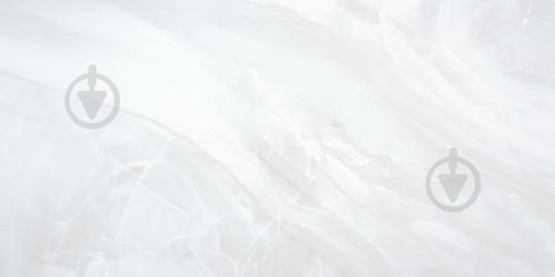 Плитка STN CERAMICA Діва Перл SAT RECT 60x120 - фото 1