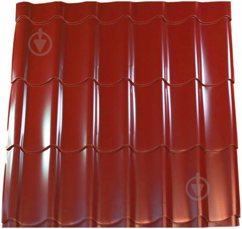 Металочерепиця PSM 1180x1200 мм RAL 3011 червона