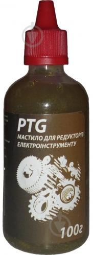Мастило для редукторів електоінструменту PTG 100 мл