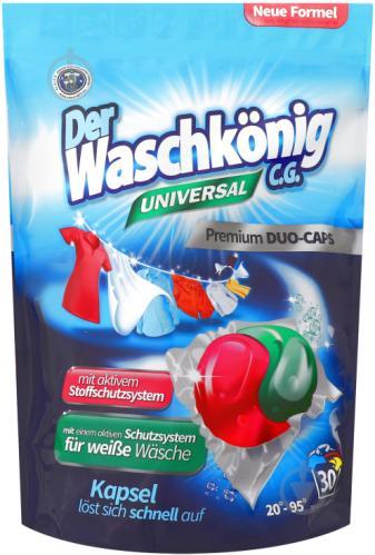 Капсулы для машинной стирки WASCHKONIG UNIVERSAL Duo 0,54 кг 30 шт. - фото 1