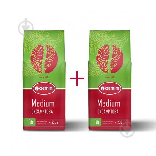 Кофе молотый Gemini Medium бархатная 2x250 г (2000000004679) - фото 1