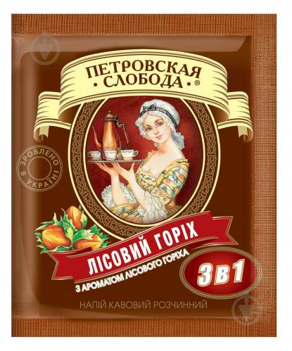 Кавовий напій Петровская Слобода 3 в 1 Лісовий горіх (8886300970012)