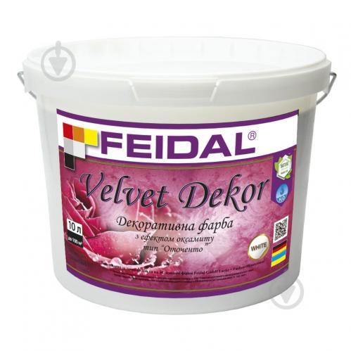 Декоративна фарба Feidal Velvet Dekor перламутровий 10 л - фото 1