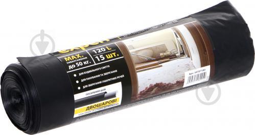 Мешки для строительного мусора Expert суперкрепкие 120 л 15 шт. (2250707180019) - фото 1