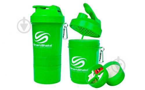 бутылки для спортивного питания