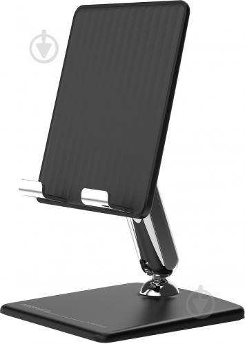 Тримач Promate ArticView для телефону або планшета чорний - фото 1
