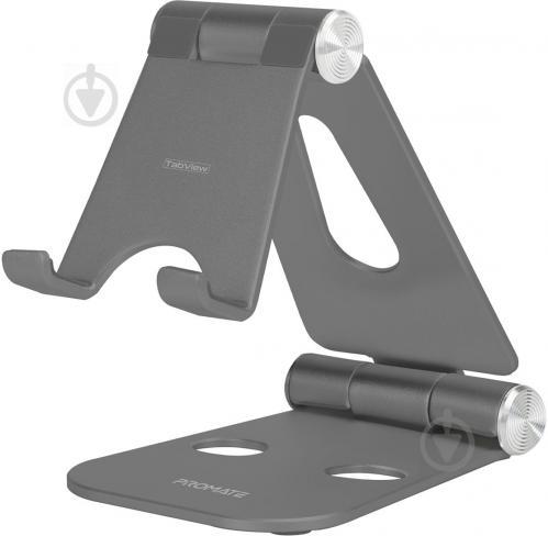 Тримач Promate TabView для телефону або планшета сірий - фото 1