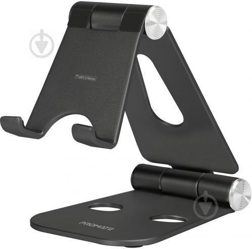 Тримач Promate TabView для телефону або планшета чорний - фото 1