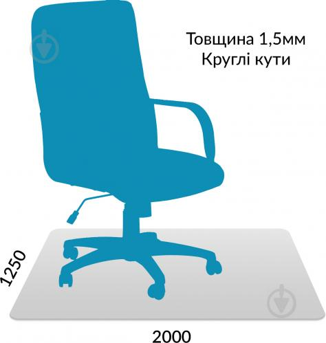 Захисний килим полікарбонатний 1,5 мм 1,25 м x 2,00 м закруглені краї - фото 1