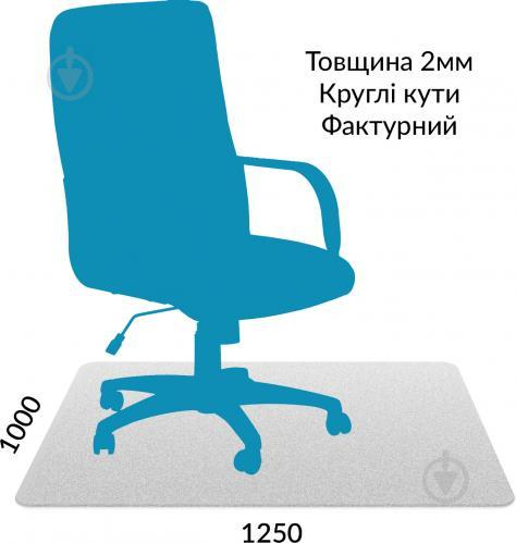 Защитный коврик поликарбонатный 2,00 мм 1,0 м x 1,25 м фактурный закругленные края - фото 1