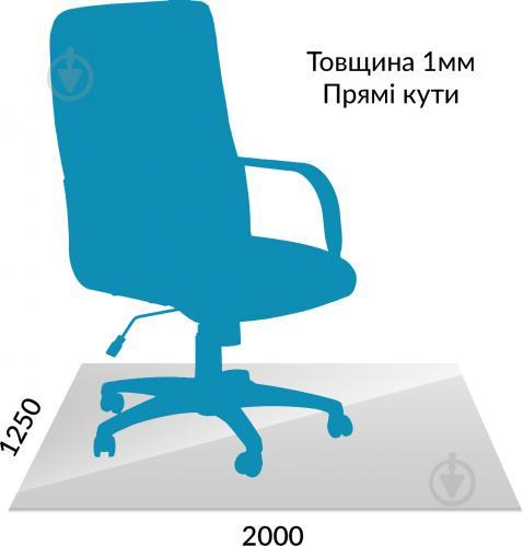 Захисний килим полікарбонатний 1,0 мм 1,25 м x 2,00 м - фото 1