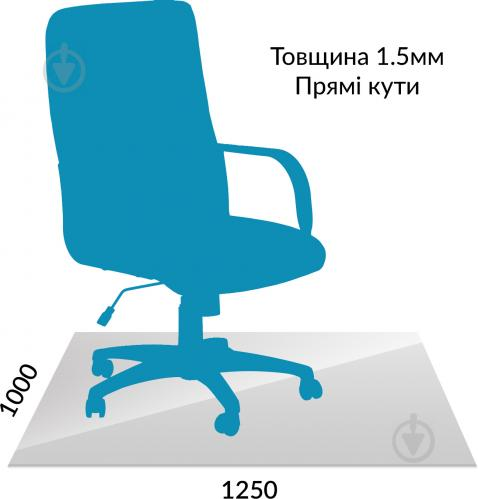 Захисний килим полікарбонатний 1,5 мм 1,0 м x 1,25 м - фото 1