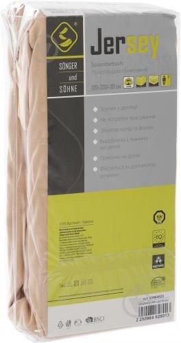 Простынь коричневая 100x200 см коричневый Songer und Sohne - фото 3