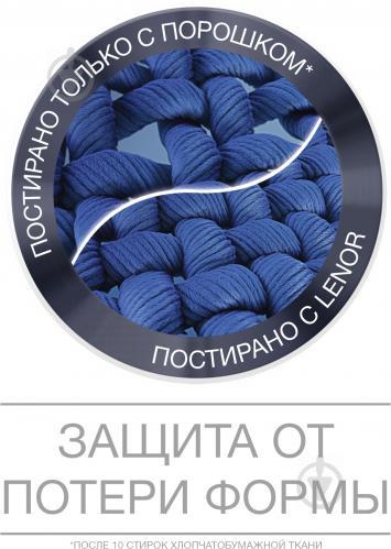 Кондиционер для белья Lenor Жемчужный пион 0,93 л - фото 5