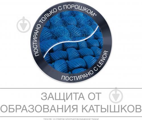 Кондиционер для белья Lenor Жемчужный пион 0,93 л - фото 3