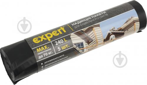 Мешки для строительного мусора Expert суперкрепкие 240 л 5 шт. (2250707182013) - фото 1