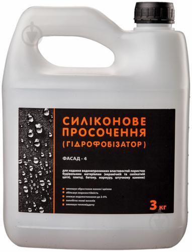 Как приготовить силиконовый гидрофобизатор рынок шпатлевки sheetrock