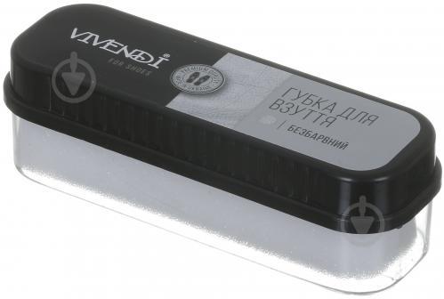 Губка для шкіри Vivendi для догляду за шкіряним взуттям 120х40х40 мм безбарвний