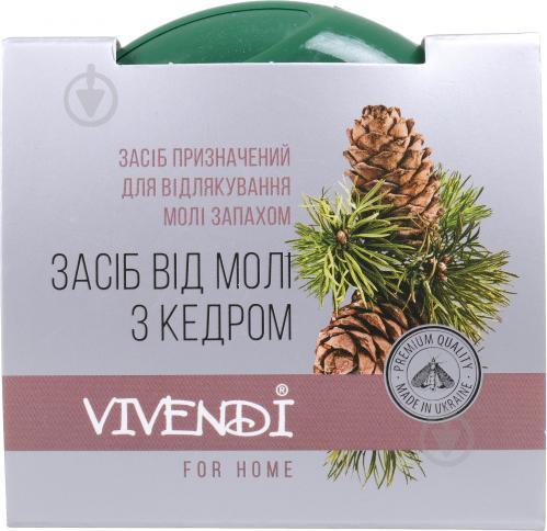 Средство Vivendi от моли с натуральной отдушкой кедра - фото 1