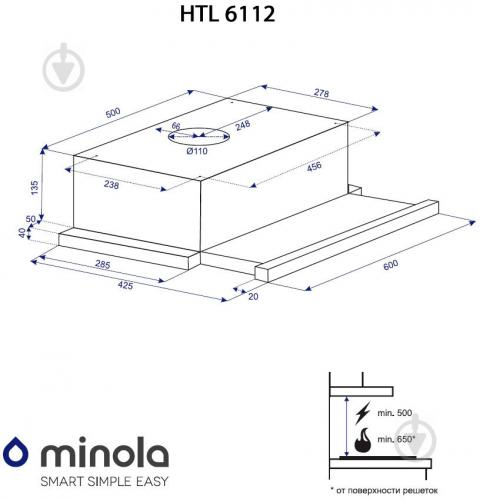 Вытяжка Minola HTL 6112 Full Inox 650 LED - фото 9