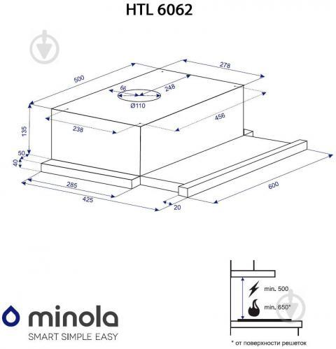 Вытяжка Minola HTL 6062 I/BL Glass 450 LED - фото 9