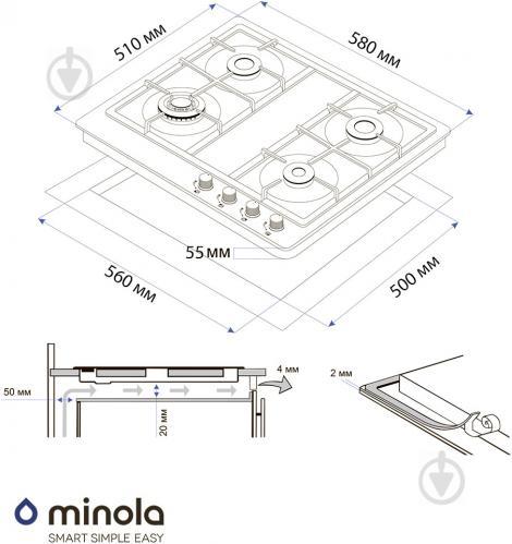 Варочная поверхность Minola MGM 61221 WH - фото 10