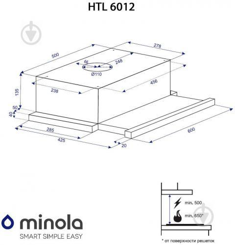 Вытяжка Minola HTL 6012 I 450 LED - фото 9