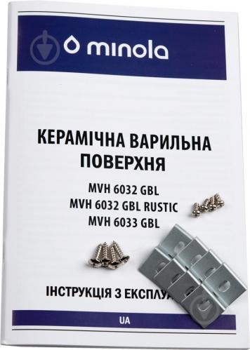 Варильна поверхня Minola MVH 6033 GBL - фото 8