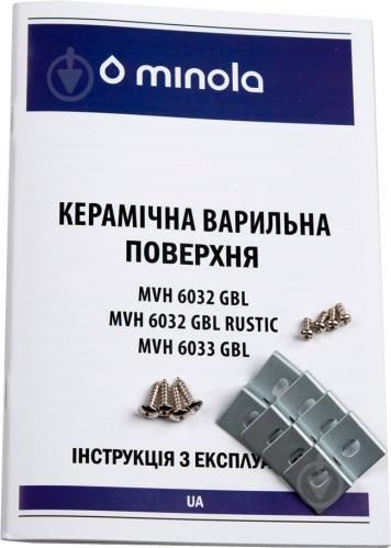 Варильна поверхня Minola MVH 6032 GBL Rustic - фото 7
