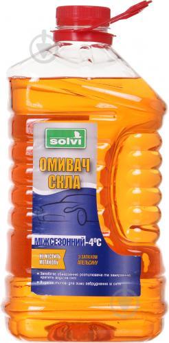 Омыватель стекла SOLVI апельсин всесезонные -4°С 4л - фото 1