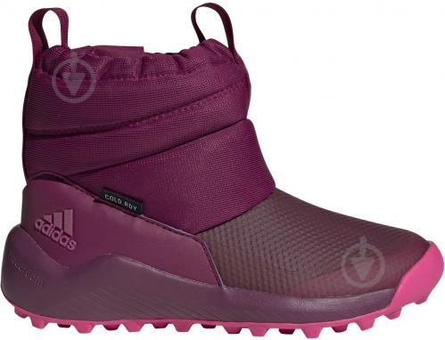 Ботинки Adidas ActiveSnow C.RDY C FV3270 р.EUR 32 - фото 1