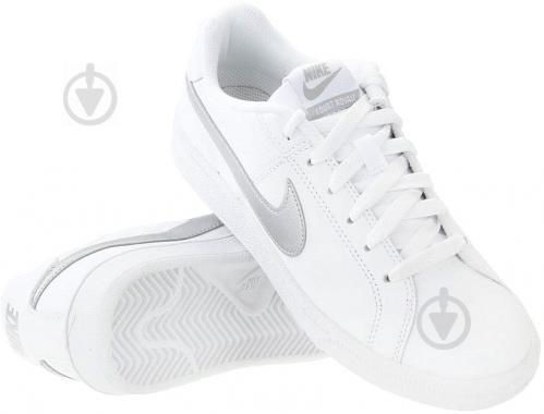 Кеды Nike Court Royale 749867-100 р. 7,5 белый