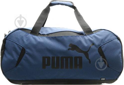 Сумка Puma 7522703 GYM Duffle Bag S 7522703 35 л синий