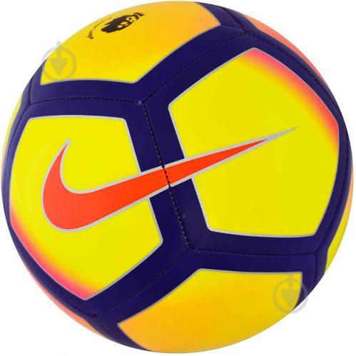 ᐉ Футбольный мяч Nike Pitch Team р. 4 SC3137-711 • Купить в Киеве ... 42b3901408e3e