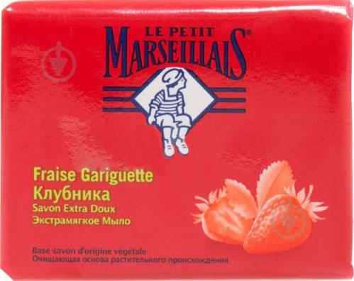 Мило Le Petit Marseillais Полуниця екстрам'яке 90 г - фото 1