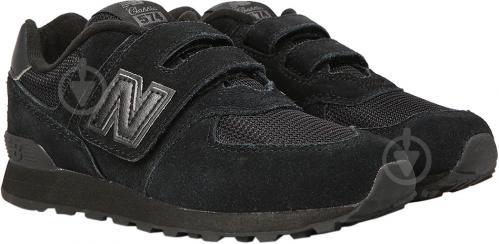 Кроссовки New Balance YV574TB р.3 черный - фото 5